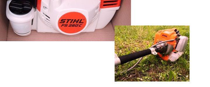Desbrozadora Stihl FS 260 C
