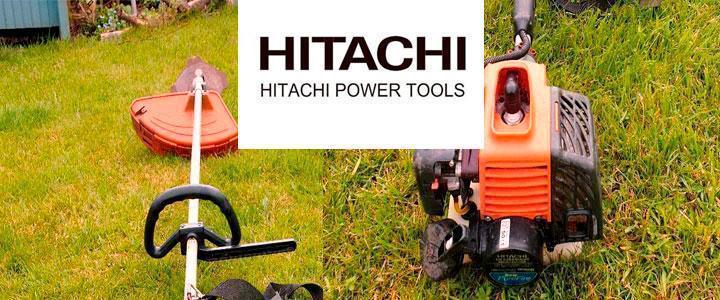 Desbrozadoras Hitachi