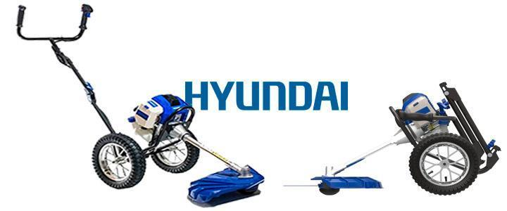 Desbrozadora con ruedas Hyundai HYWT5080